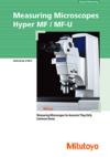 Hyper MF/MF-U