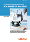 Roundtest RA-1600 series