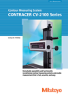 Contracer CV-2100