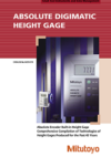 Absolute Digimatic Height Gage