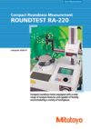 Roundtest RA-220